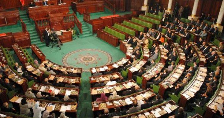 Chambre-des-deputes-tunisie